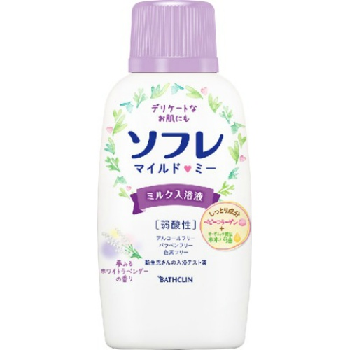 ソフレ マイルド・ミー ミルク入浴液 夢みるホワイトラベンダーの香り 720ml