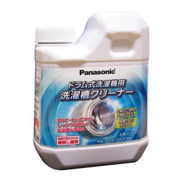 洗濯槽クリーナー ドラム式専用 750ml
