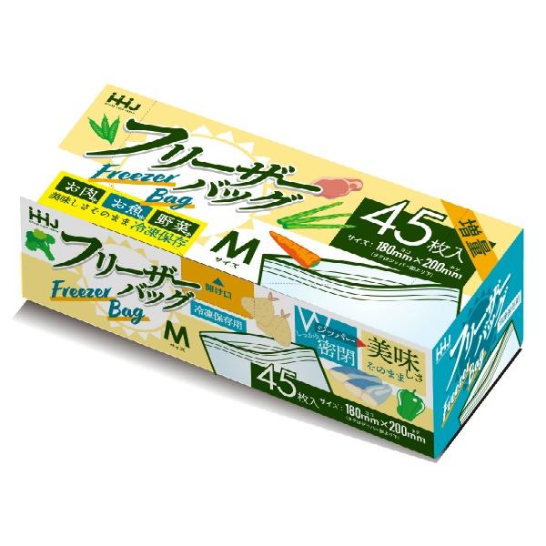 フリーザーバッグ 冷凍保存用 Mサイズ 増量 45枚入