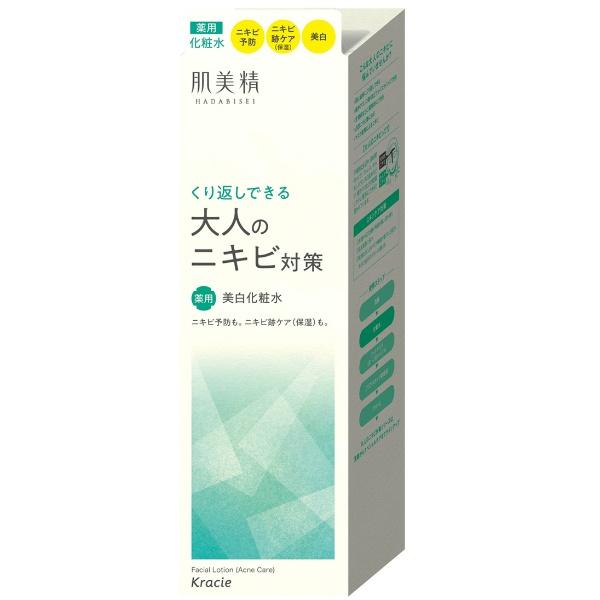肌美精 大人のニキビ対策 薬用美白化粧水 医薬部外品 200ml