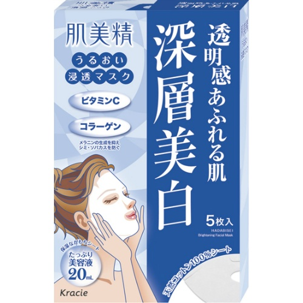 肌美精 うるおい浸透マスク 深層美白 医薬部外品 5枚入