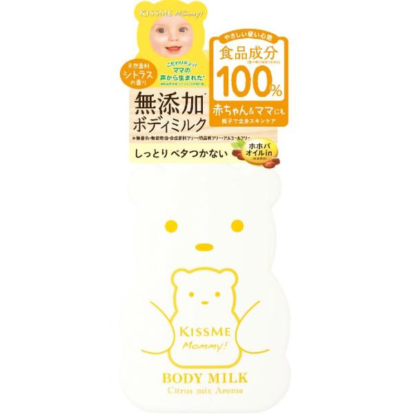 マミー ボディミルクC シトラスの香り 200g