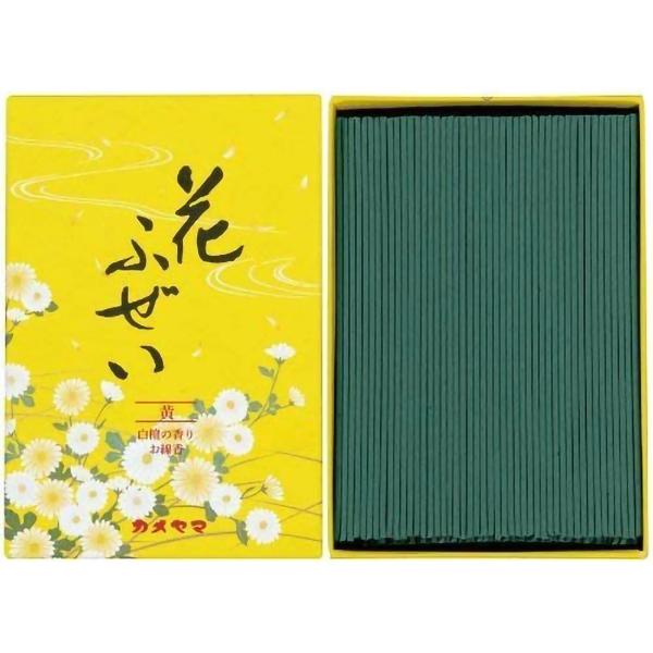 花ふぜい 黄 白檀 徳用 大型 220g
