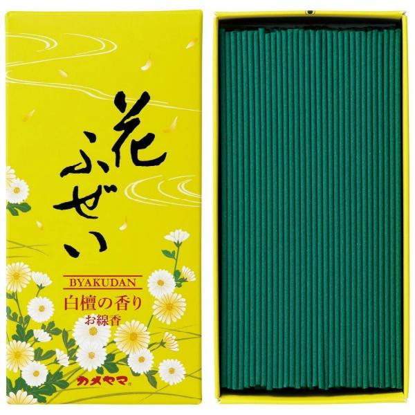 花ふぜい 黄 白檀 100g