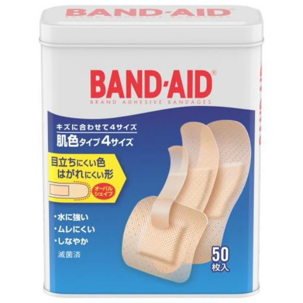 バンドエイド 救急絆創膏 肌色タイプ 4サイズ 50枚入