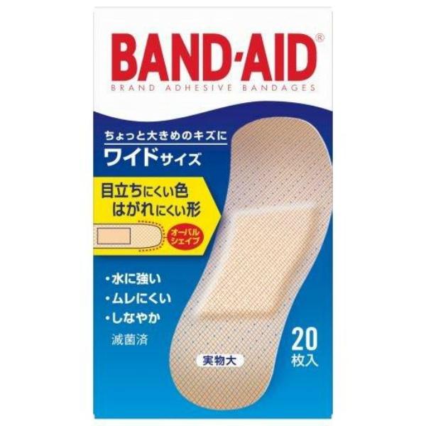 バンドエイド 救急絆創膏 肌色タイプ ワイドサイズ 20枚入