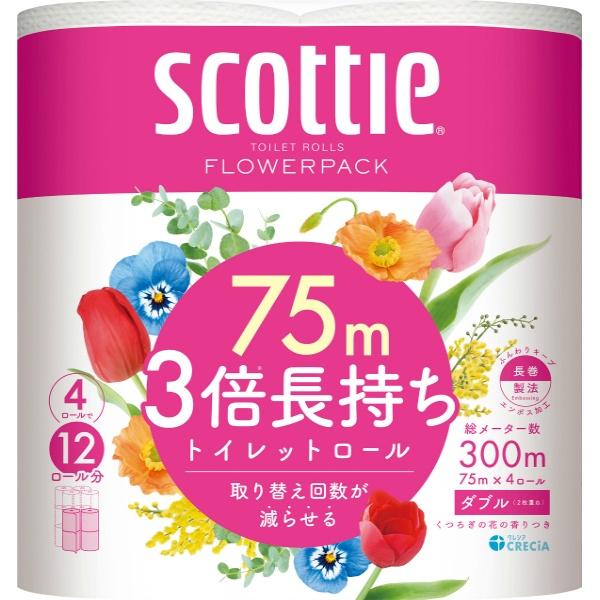 スコッティ フラワーパック 3倍長持ち トイレットペーパー 4ロール ダブル
