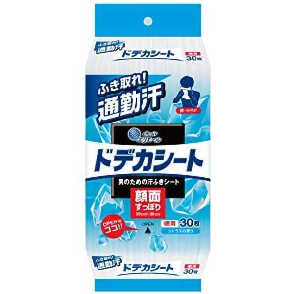 エリエール for MEN フォーメン ドデカシート 徳用 30枚入