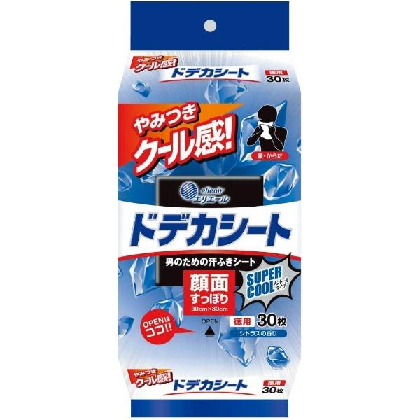 エリエール for MEN フォーメン ドデカシート スーパークールタイプ 徳用 30枚入