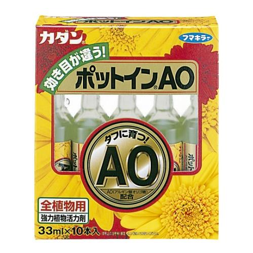 カダン ポットインAO 10本入