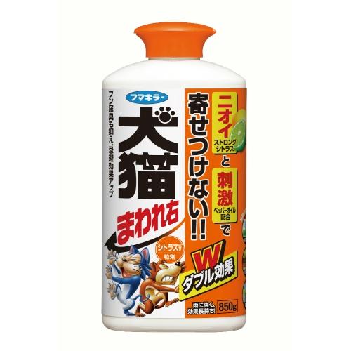 犬猫まわれ右 粒剤 シトラスの香り 850g