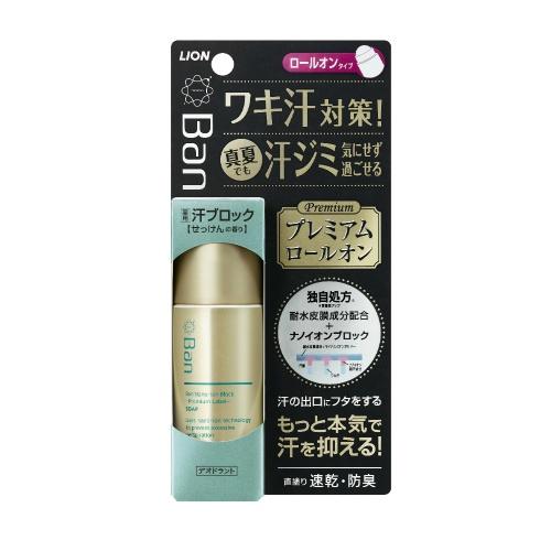 Ban 汗ブロックロールオン プレミアムラベル 石鹸の香り 40ml