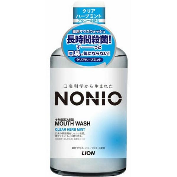NONIO ノニオ マウスウォッシュ クリアハーブミント 600ml