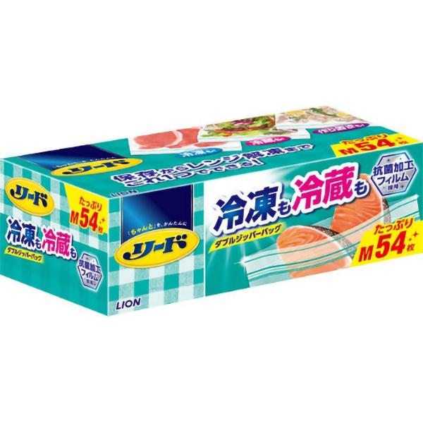 リード 冷凍も冷蔵も新鮮保存バッグ M 大容量 54枚入