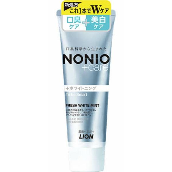 NONIO ノニオ プラス ホワイトニングハミガキ 130g