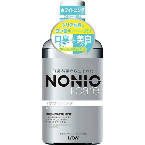 NONIO ノニオ プラス ホワイトニング デンタルリンス 600ml