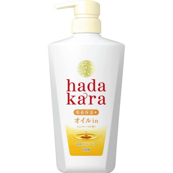 ハダカラ ボディソープ オイルインタイプ ピュアローズの香り 本体 480ml