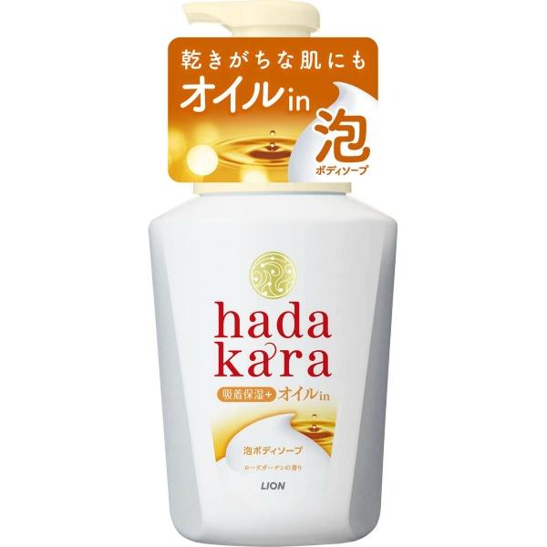 ハダカラ ボディソープ 泡で出てくるオイルインタイプ ローズガーデンの香り 本体 530ml