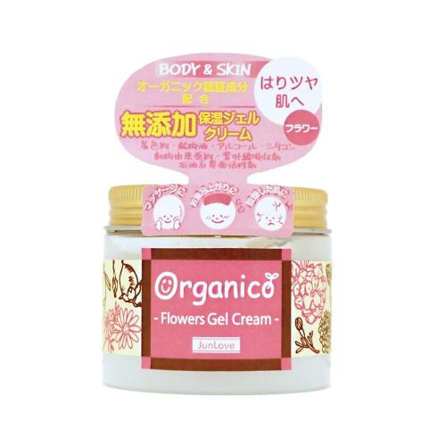 オーガニコ フラワージェルクリーム 150g