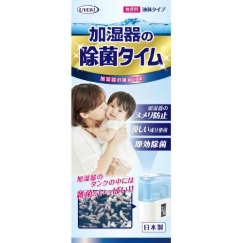 加湿器の除菌タイム 液体タイプ 無香料 500ml