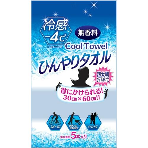 冷感-4℃ ひんやりタオル 無香料 5本入
