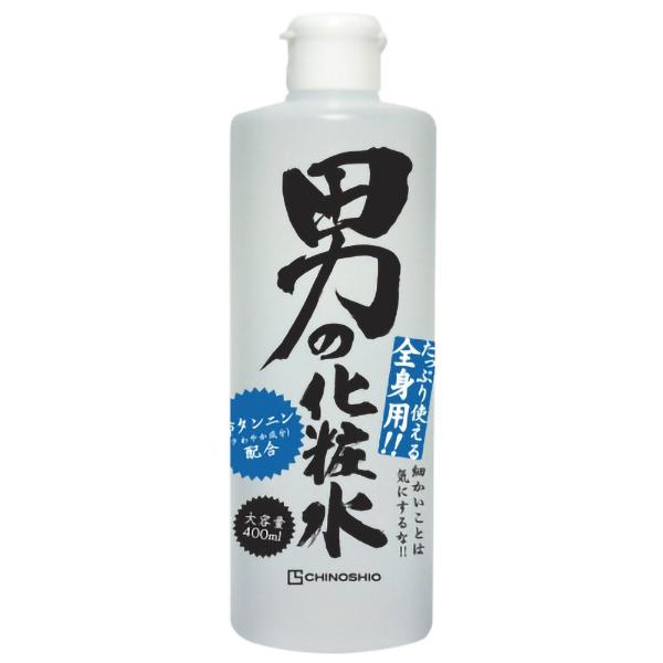男の化粧水 400ml