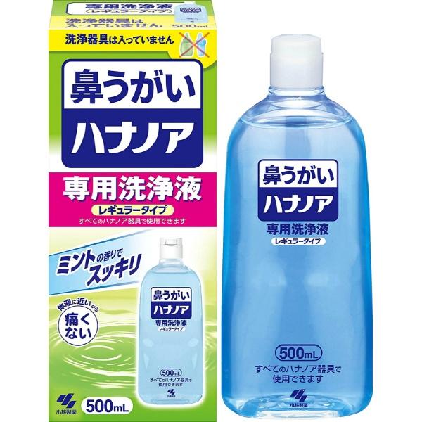 痛くない鼻うがい ハナノア 専用洗浄液 500ml