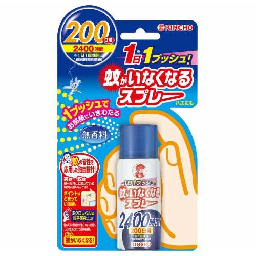 蚊がいなくなるスプレー 200日用 無香料 12時間持続 45ml