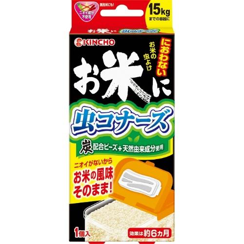お米に虫コナーズ 15kgタイプ