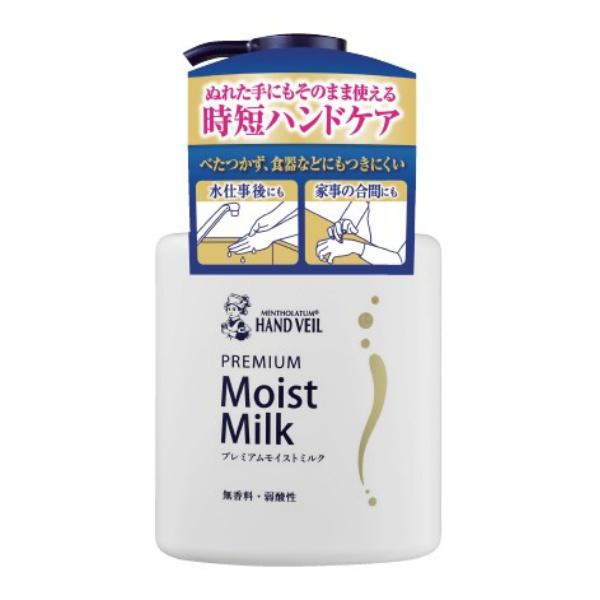 メンソレータム ハンドベール プレミアムモイストミルク 200ml