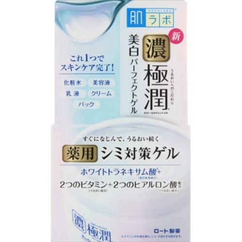 肌研 ハダラボ 極潤 美白パーフェクトゲル 100g