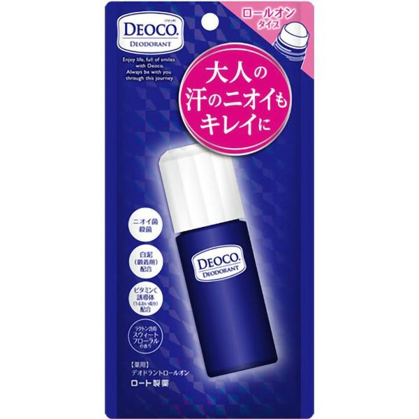 DEOCO デオコ 薬用デオドラント ロールオン 30ml